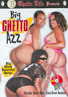 Big Ghetto Azz Box Cover