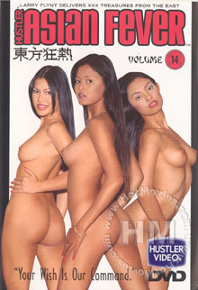 Asian Fever #14 Box Cover