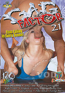 Gag Factor 21 Box Cover