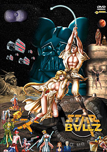 Star Ballz Box Cover