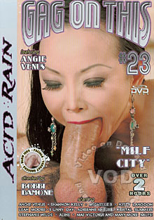 Gag On This #23 Box Cover