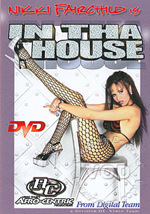 In Tha House Box Cover