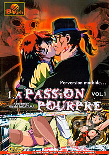 La Passion Pourpre 1 Box Cover