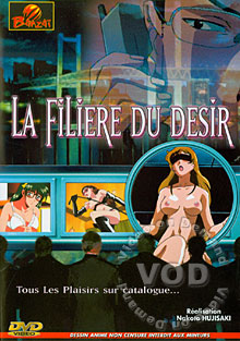 La Filiere Du Desir Box Cover