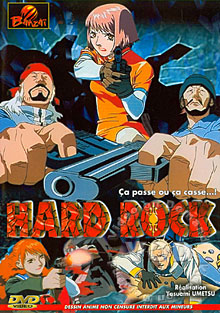 Hard Rock Box Cover