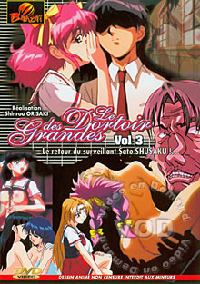 Le Dortoir Des Grandes Vol. 3 Box Cover