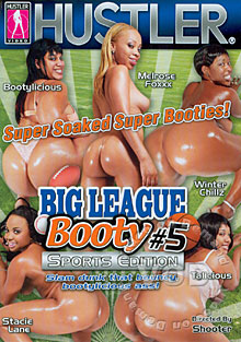 Big League Booty #5 Box Cover