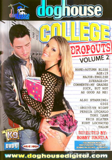 College Dropouts Volume 2 (FRENCH)