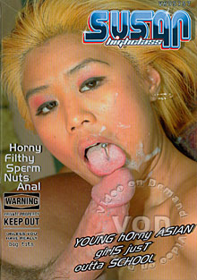 Young Horny Asian Girls Just Outta School Box Cover