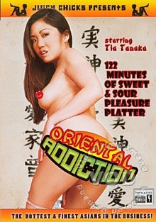 Oriental Addiction Box Cover