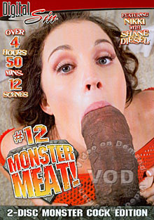 Monster Meat! #12 (Disc 2) Box Cover