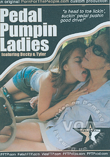 Pedal Pumpin Ladies Box Cover