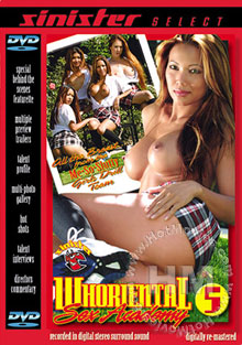 Whoriental Sex Academy 5 Box Cover