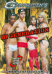 Bi Generation Box Cover
