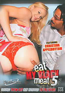 Eat My Black Meat 5 Box Cover