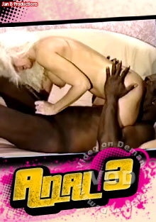 Anal 3 Box Cover