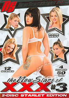 The New Stars Of XXX #3 (Disc 2)