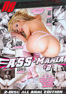 Ass-Mania 2 (Disc 2) Box Cover