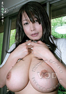 Japanese Pervert Paying Real Amateurs For A Cream Pie 19 Box Cover