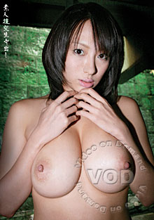 Japanese Pervert Paying Real Amateurs For A Cream Pie 14 Box Cover