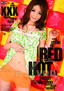 Red Hot Fetish Collection 84 Box Cover