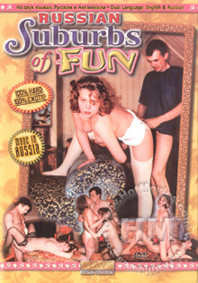 Russian Suburbs Of Fun Box Cover