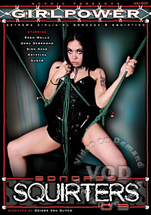 Bondage Squirters 03 Box Cover