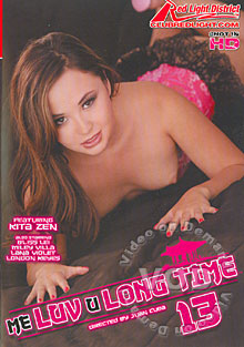 Me Luv U Long Time #13 Box Cover
