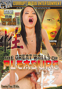 The Great Walls Of Pleasure Box Cover