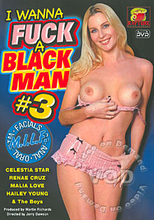 I Wanna Fuck A Black Man #3 Box Cover