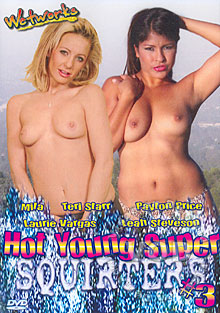 Hot Young Super Squirters #3 Box Cover