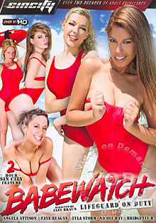 Babewatch: Lifeguard On Duty Box Cover