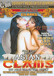 Asian Clams Box Cover