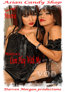 Cum Play With Me Box Cover