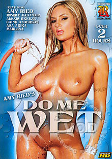 Do Me Wet Box Cover