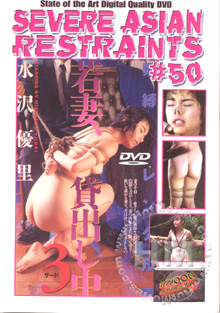 Severe Asian Restraints #50 Box Cover