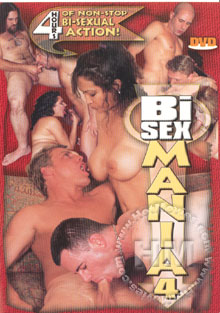 Bi Sex Mania 4 Box Cover