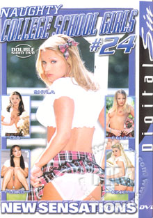 Naughty College School Girls #24 Box Cover