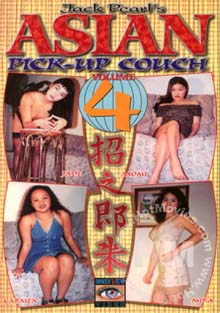 Asian Pick-Up Couch Volume 4 Box Cover