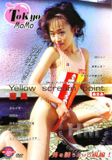 Tokyo Momo - Yellow Scream Point Box Cover