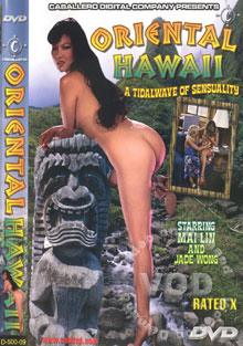 Oriental Hawaii Box Cover