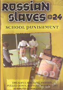 Russian Slaves #24 - School Punishment