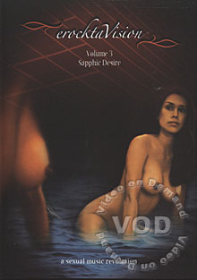 ErocktaVision Volume 3  - Sapphic Desire Box Cover