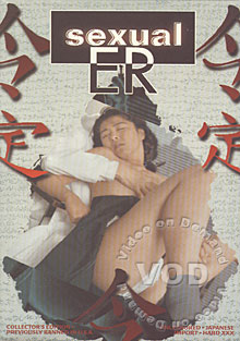 Sexual ER Box Cover