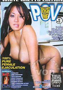 Squirt For Me POV 9 Box Cover