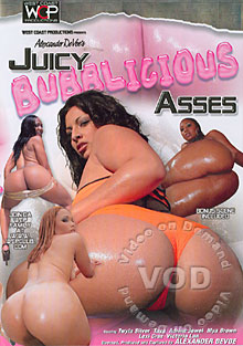 Juicy Bubblicious Asses Box Cover