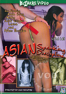 Asian Spanking Discipline Box Cover