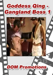 Goddess Qing - Gangland Boss 1 Box Cover