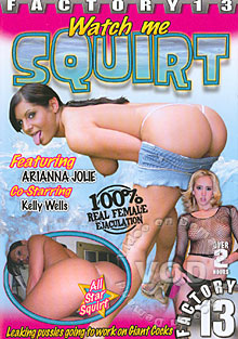 Watch Me Squirt Box Cover
