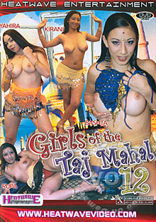 Girls Of The Taj Mahal #12 Box Cover